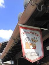 Photo20070906