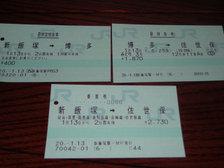 Photo20080114_2_no02
