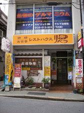 Photo20080114_no04