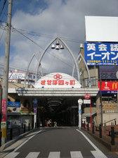 Photo20080115_no02