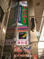 Photo20080115_no06