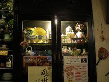 Photo20080115_no11