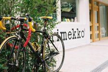 Photo20080202_no09