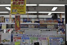 Photo20080209_no05