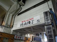 Photo20081219_no01
