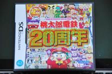 Photo20081226