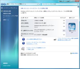 Photo20090115