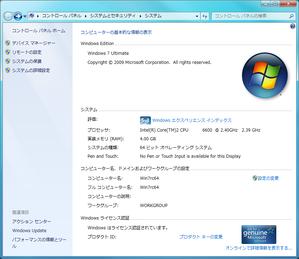 Photo20090505_no1