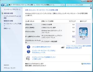 Photo20090505_no2