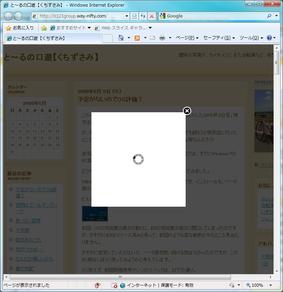 Photo20090506_no1