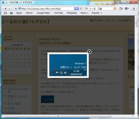 Photo20090506_no2_2