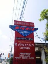 Photo20110731